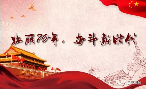 邯郸市异地就医备案平台开通了!附网上操作步骤