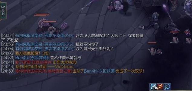 ben4回应挂机:第一次以为游戏结束了,第二次BUG了