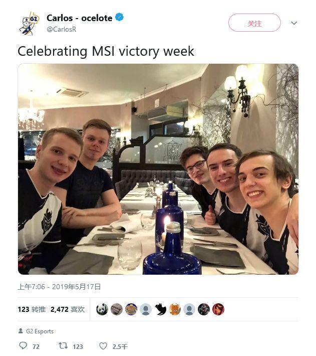 G2赛前骚话:庆祝本周MSI的胜利